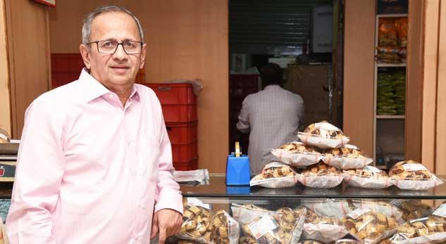 Bakarwadi Boss